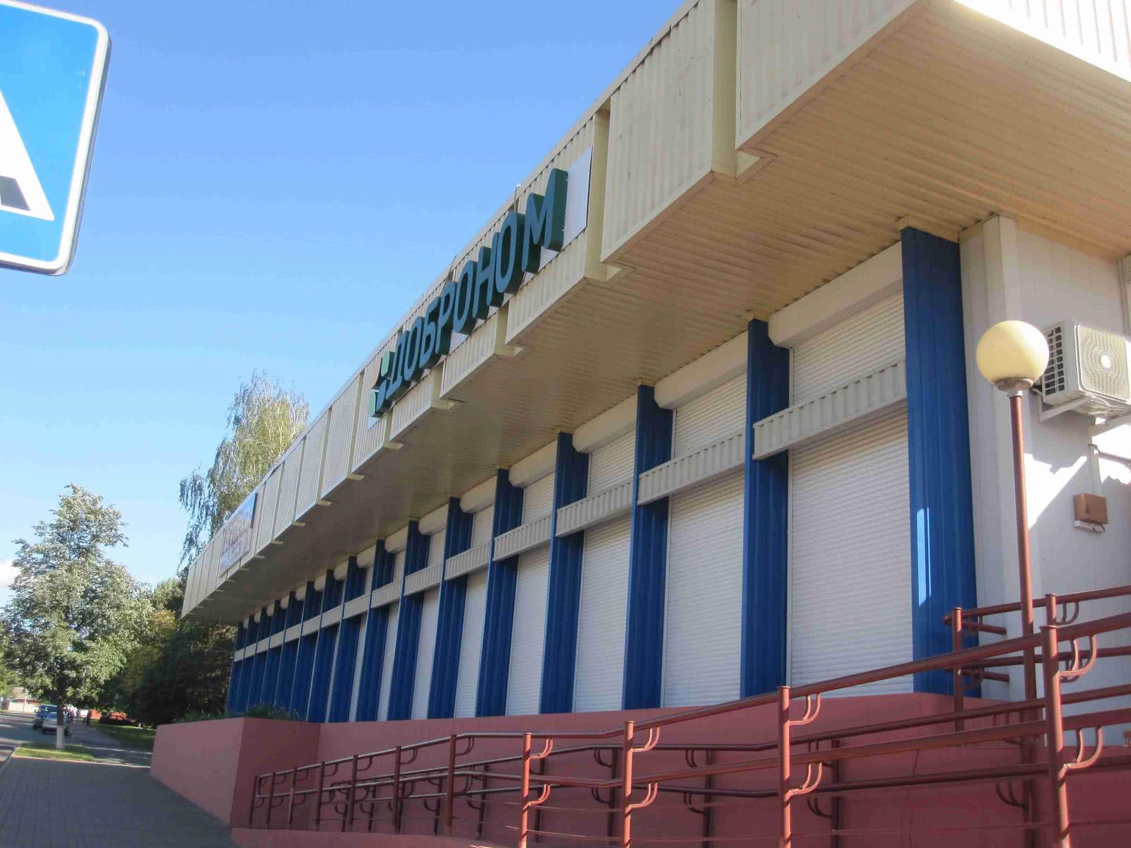 Аукцион по продаже недвижимости ул. Быховская, 107 в Гомеле - фото 1