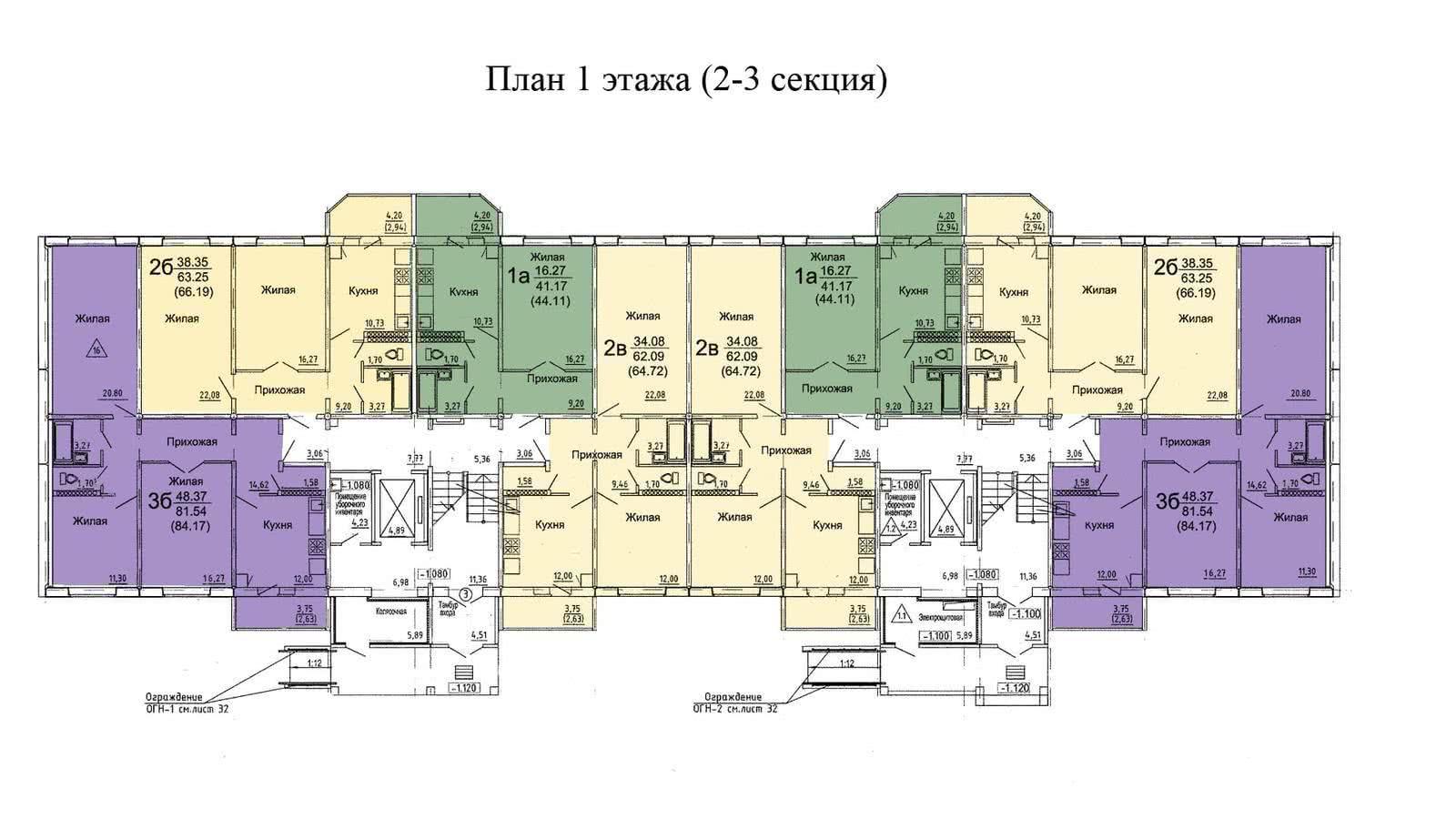 Жилой дом №70 (по генплану) - фото 5