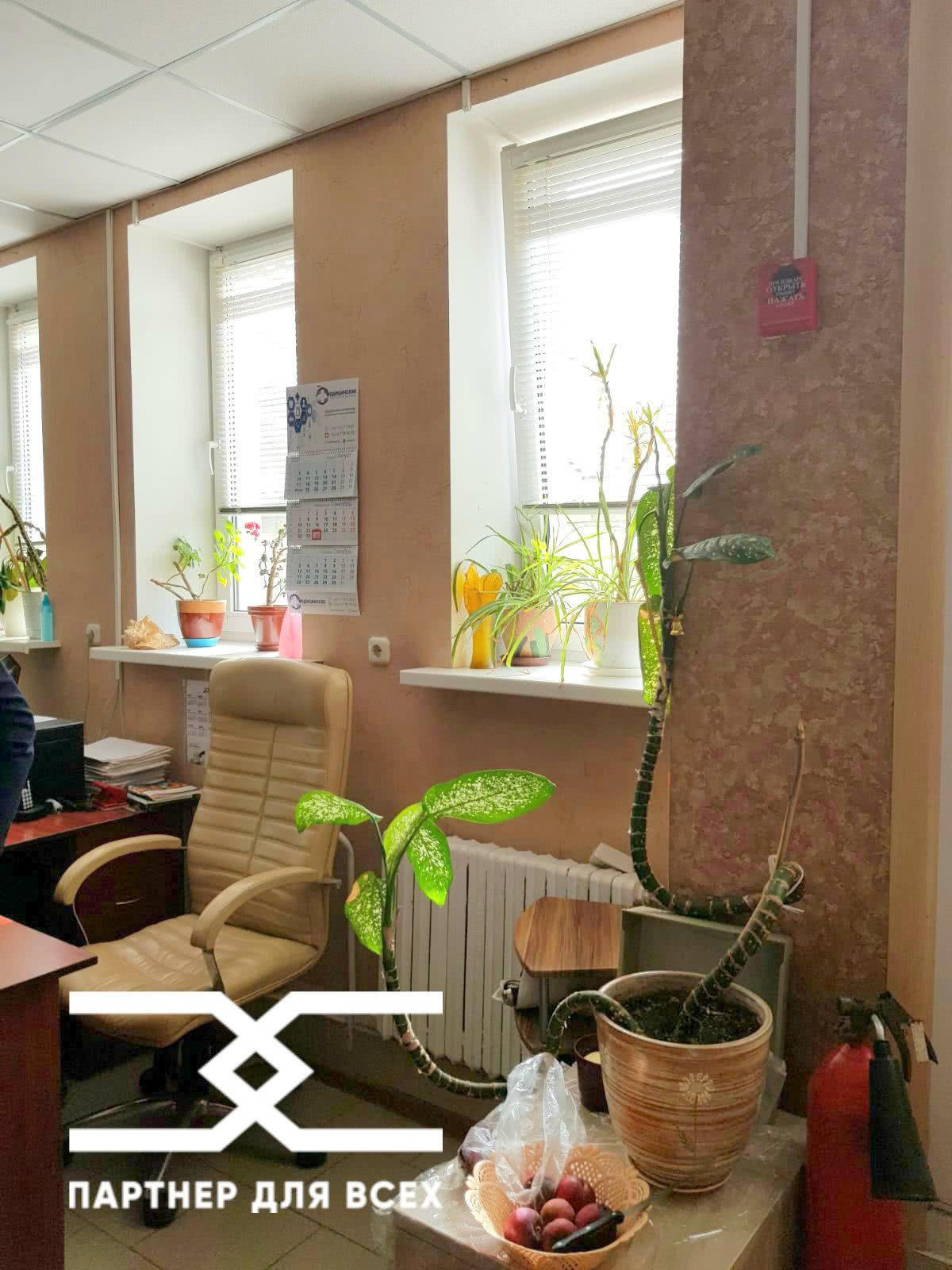 Продажа офиса на ул. Пономаренко, д. 35/А в Минске - фото 1