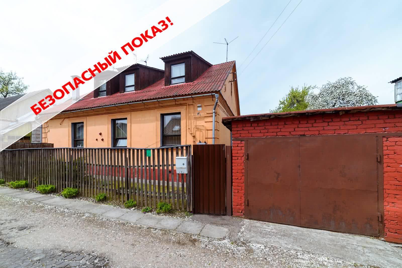 Продажа полдома в 2-этажном доме в Минске, пер. Орловский 3-й - фото 1