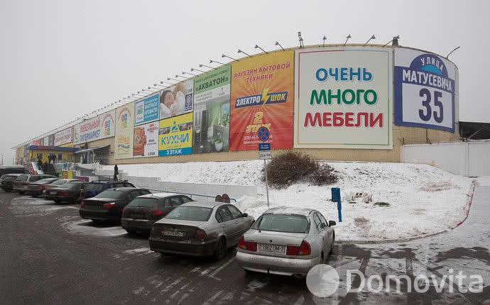 ТЦ Домашний очаг - фото 2