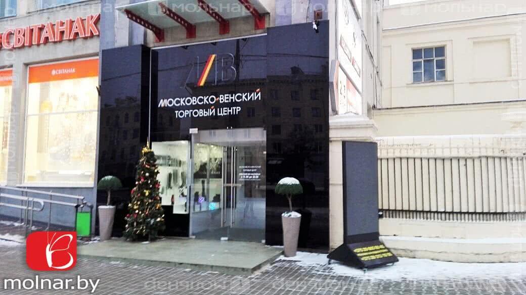 Купить торговую точку на пр-т Независимости, д. 58 в Минске - фото 2