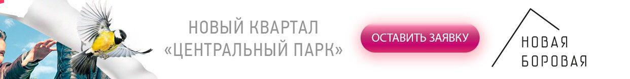 А100 новостройки