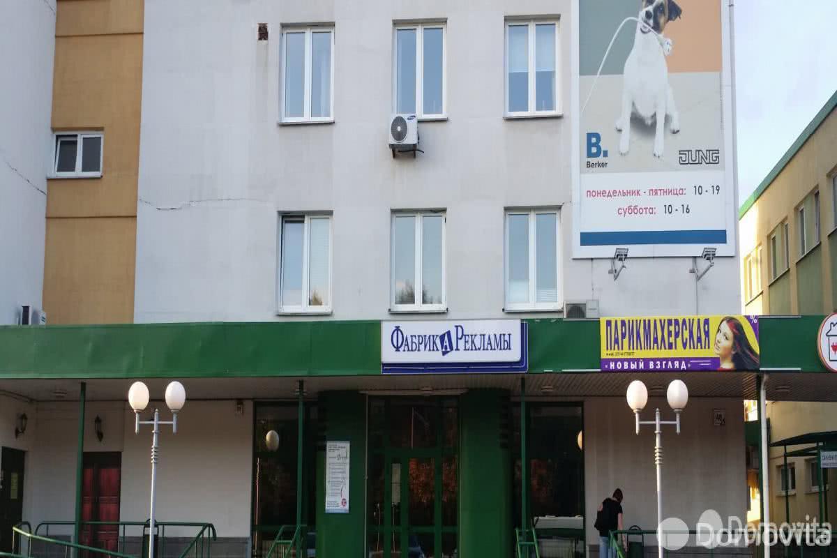 Бизнес-центр БЦ на Орловской 40А - фото 5