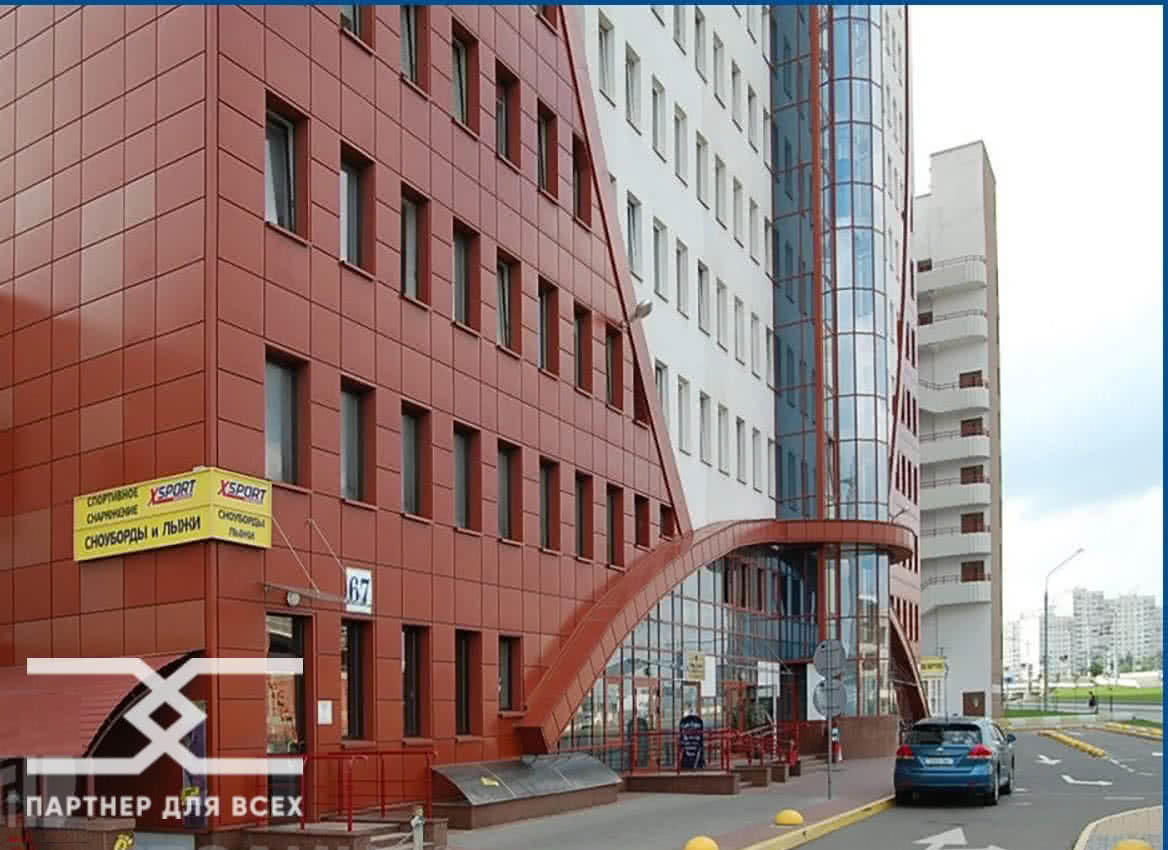 Снять офис на ул. Тимирязева, д. 67 в Минске - фото 2