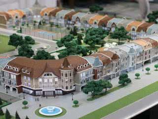 Презентация нового жилого комплекса «Парк»
