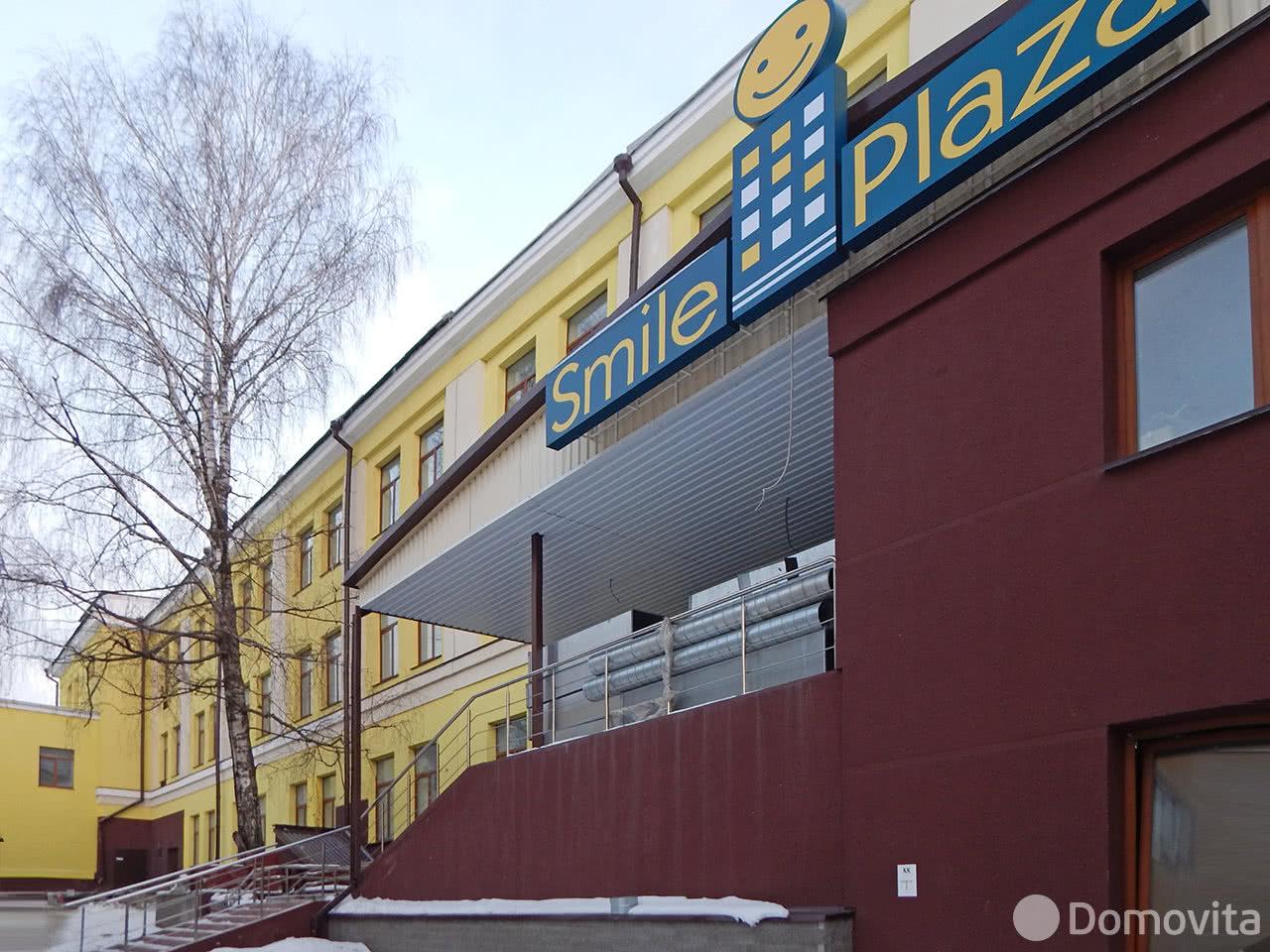 Бизнес-центр Smile Plaza - фото 1