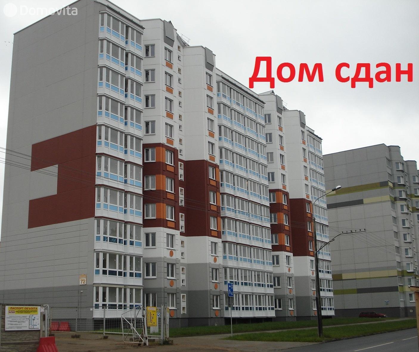 Дом по ул. Олешева - фото 1