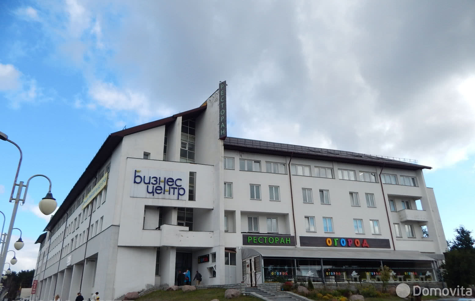 Бизнес-центр Аквабел - фото 1