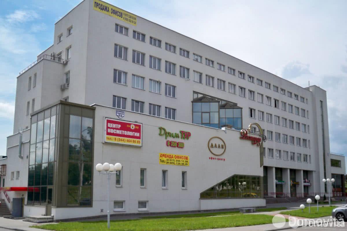 Бизнес-центр Инфо - фото 6