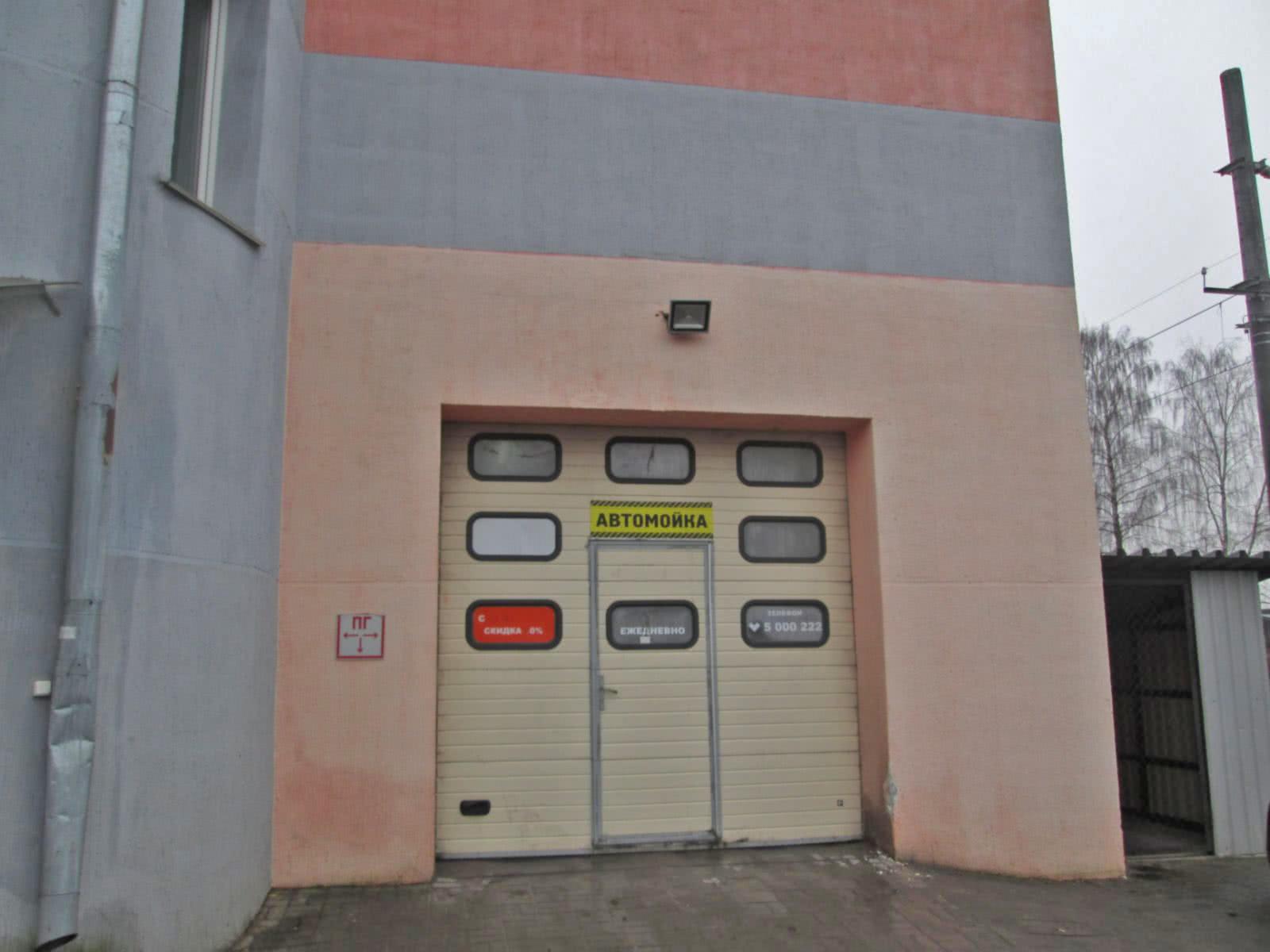 Купить офис на ул. Ротмистрова, д. 61/А в Минске - фото 3