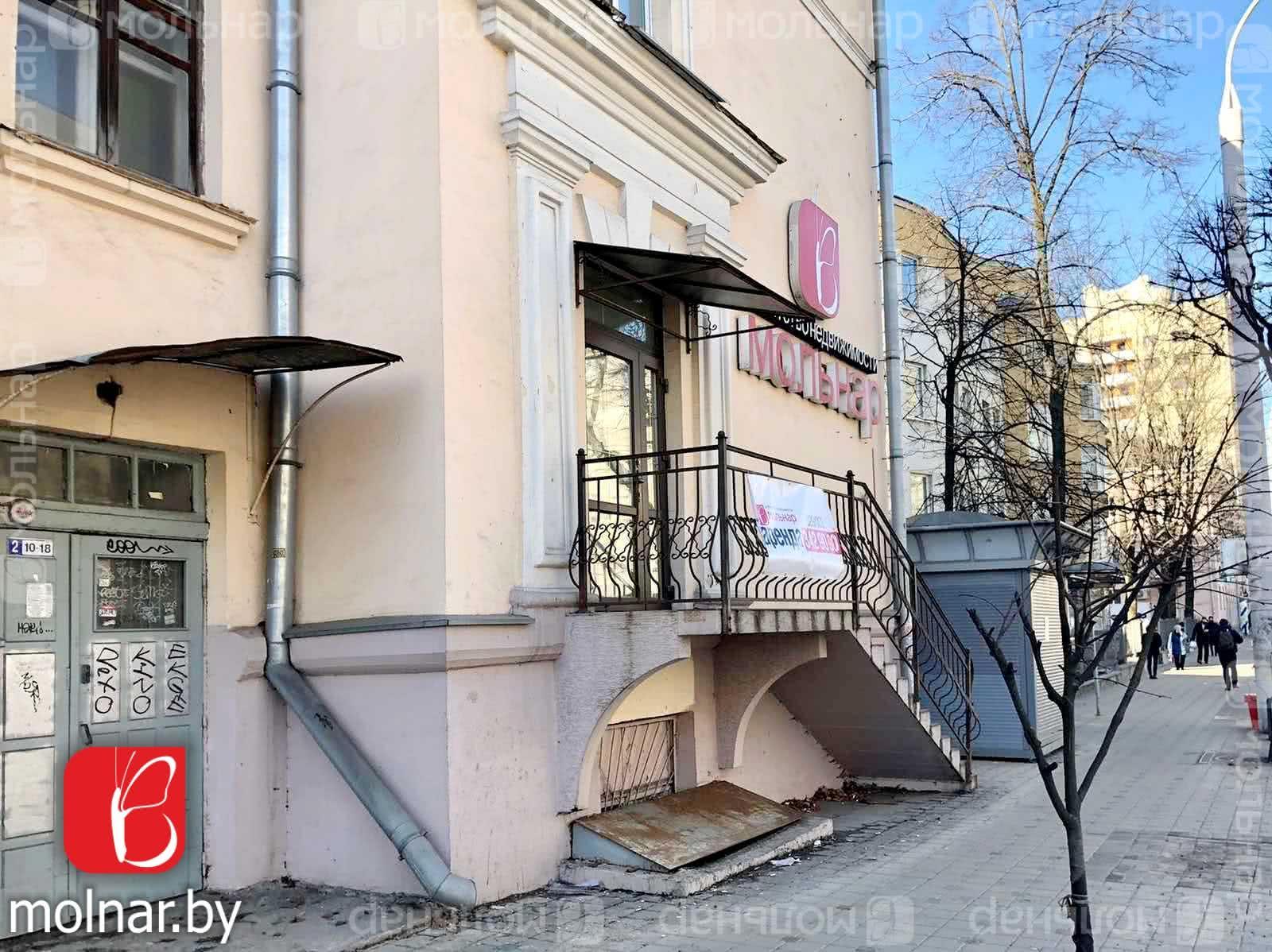 Аренда офиса на ул. Сурганова, д. 25 в Минске - фото 3