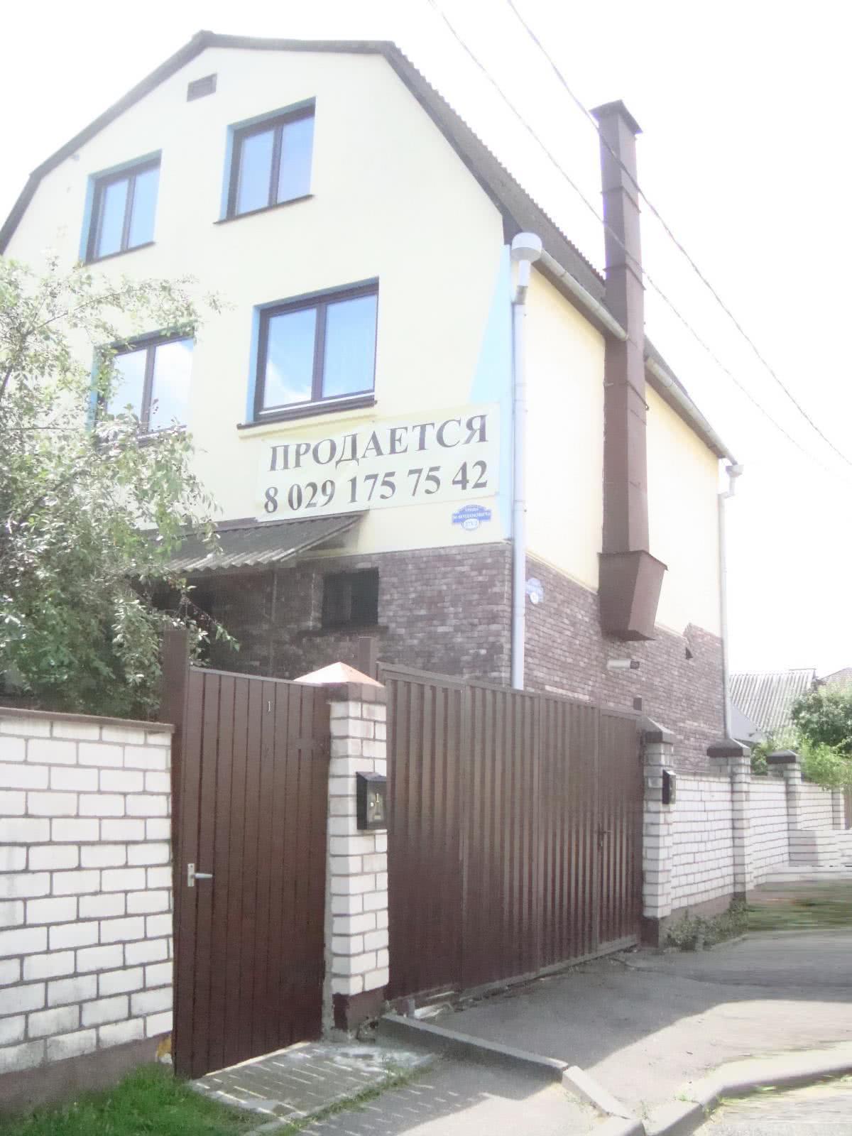 Продать 4-этажный коттедж в Минске, Минская область, ул. Максима Богдановича, д. 273 - фото 1