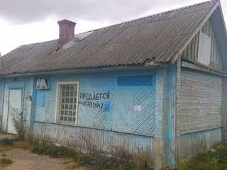 Ветеревичи, ул. Береговая,28