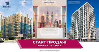Три новых дома в Minsk World! «Сеул» и «Куала-Лумпур» строятся, а «Турин» уже готов!