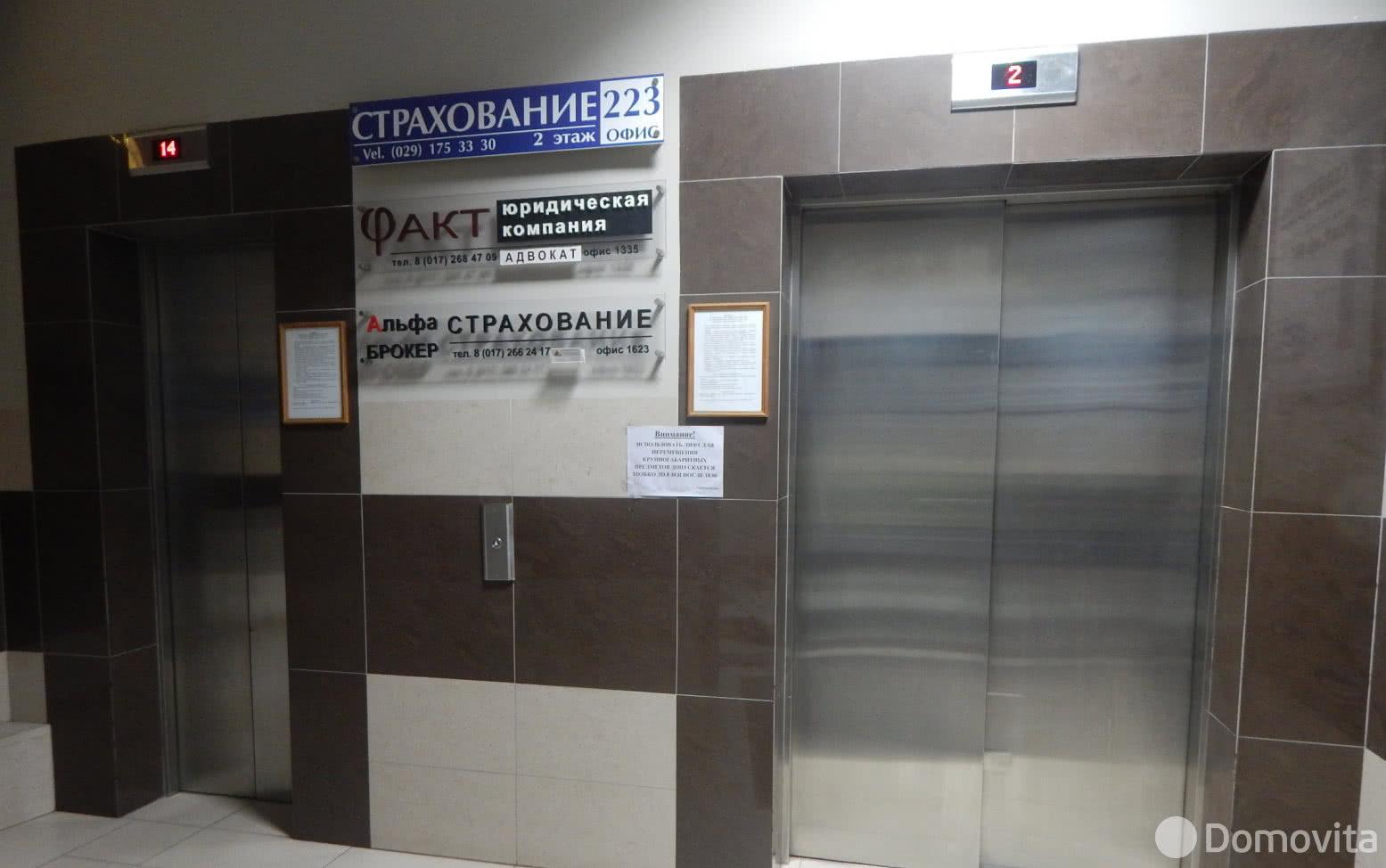 Бизнес-центр Парус - фото 6