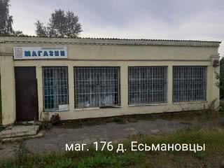 Буровик, Воложинский район, Дорский с/с, д. Есьмановцы,16