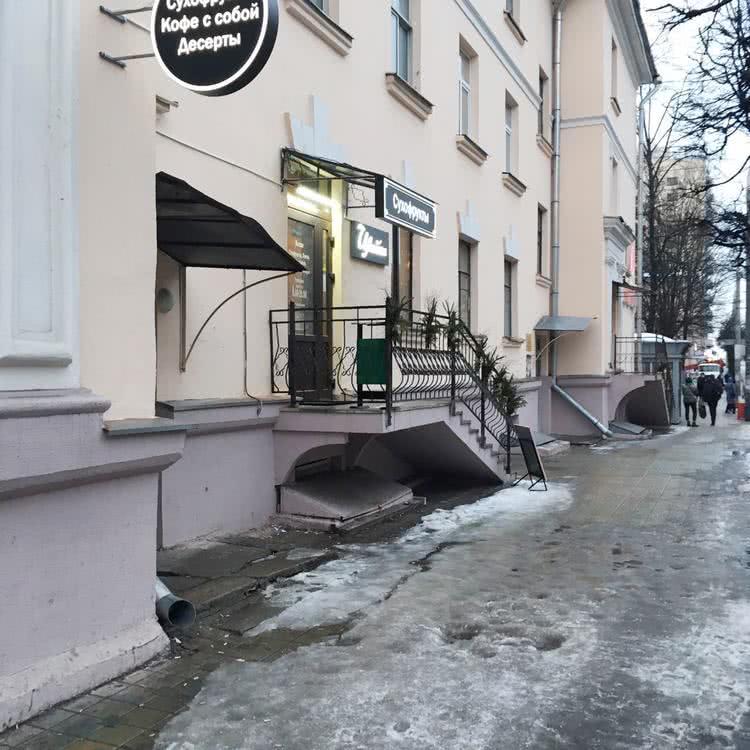 Аренда торговой точки на ул. Сурганова, д. 25 в Минске - фото 1