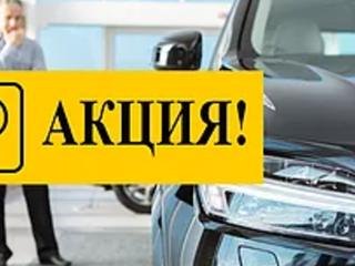 Покупайте квартиру в ЖК «Уручский-2» и получайте скидку в размере 99% на парковочное место!