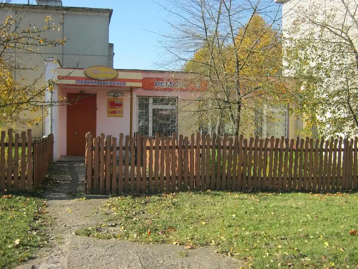 Аукцион по продаже недвижимости ул. Рогачевского, 29 в Гродно - фото 1
